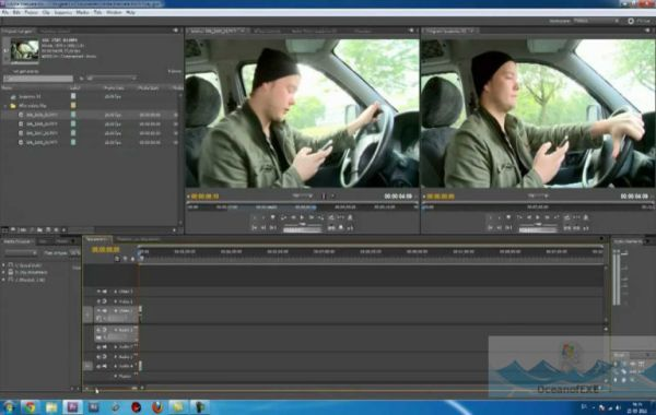 Adobe Premiere Pro CS5 latest version download