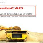 AutoCAD Land Desktop 2009 Download Free