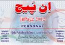 Inpage 2012 Free Download